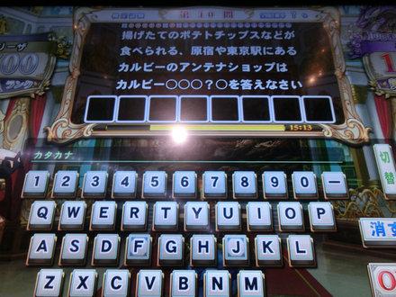 2CIMG2204.jpg