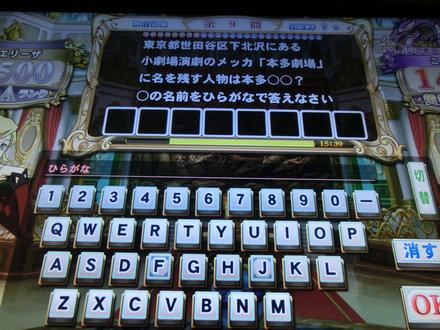 2CIMG2381.jpg