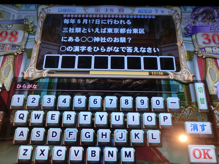 2CIMG2551.jpg