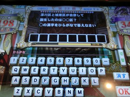 2CIMG2566.jpg