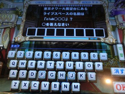 2CIMG2569.jpg