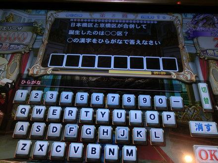 2CIMG2580.jpg