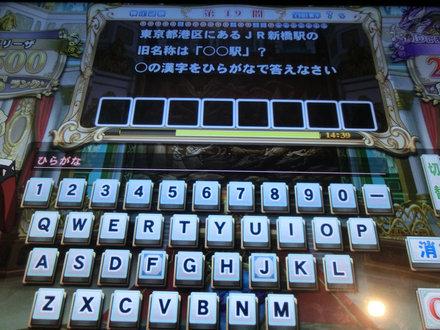 2CIMG2596.jpg