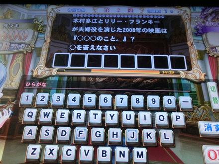 2CIMG3522.jpg