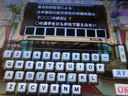 2CIMG3526.jpg