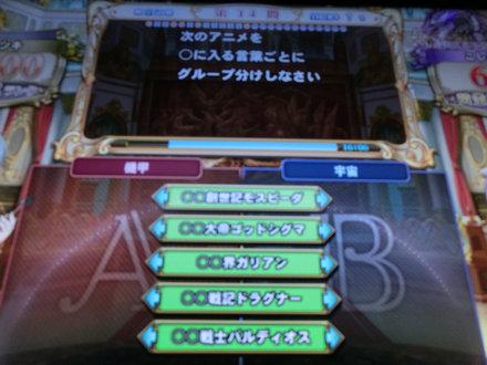 2CIMG4249.jpg
