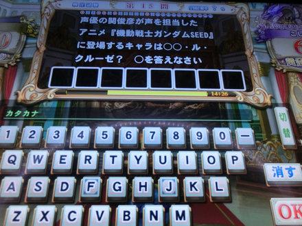 2CIMG4250.jpg