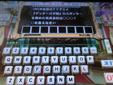 2CIMG4350.jpg