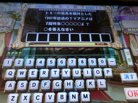 2CIMG4368.jpg