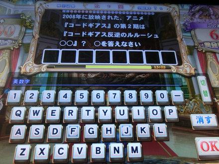 2CIMG4374.jpg