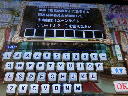 2CIMG4380.jpg