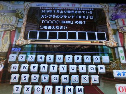 2CIMG4398.jpg