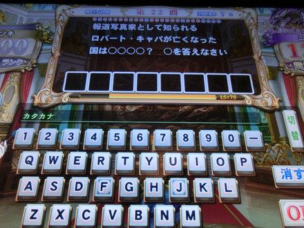 2CIMG4596.jpg