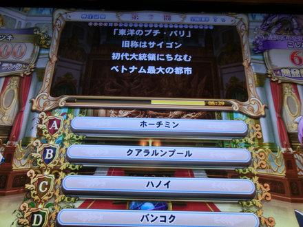 2CIMG4608.jpg