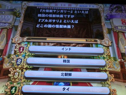 2CIMG4611.jpg