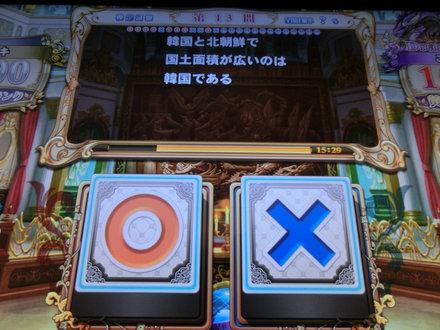 2CIMG4613.jpg