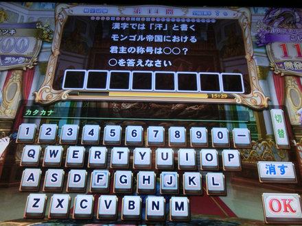 2CIMG4614.jpg