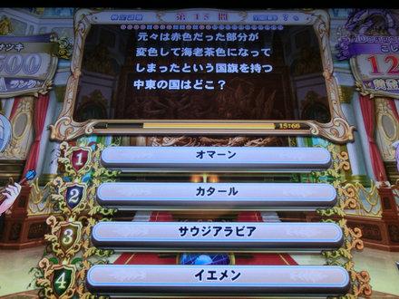 2CIMG4615.jpg