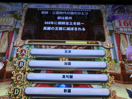 2CIMG4618.jpg