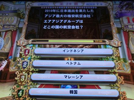 2CIMG4619_.jpg