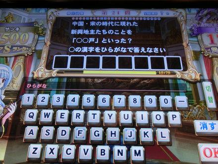 2CIMG4620.jpg