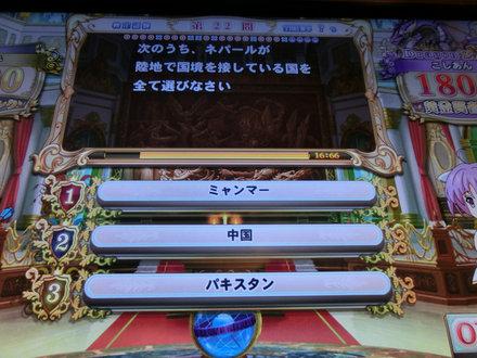 2CIMG4621.jpg