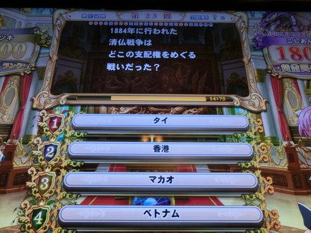 2CIMG4622.jpg