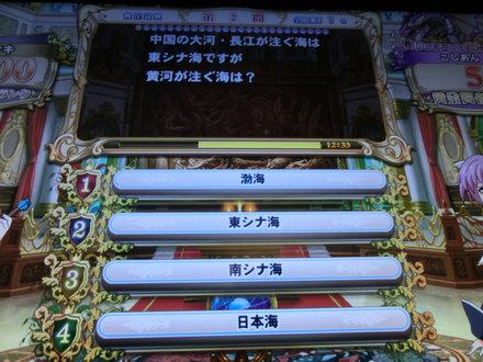 2CIMG4624.jpg