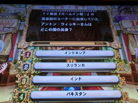 2CIMG4625.jpg