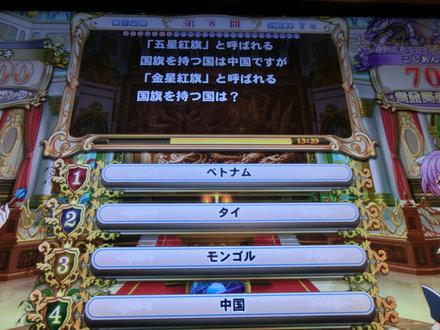 2CIMG4627.jpg