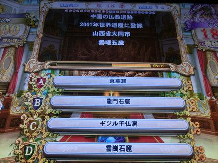 2CIMG4636.jpg