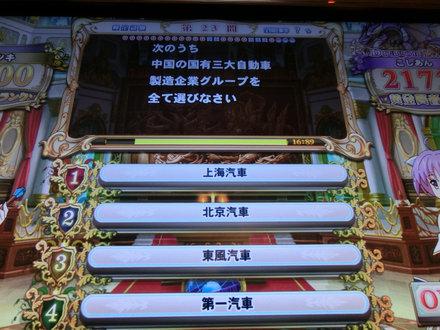 2CIMG4640.jpg