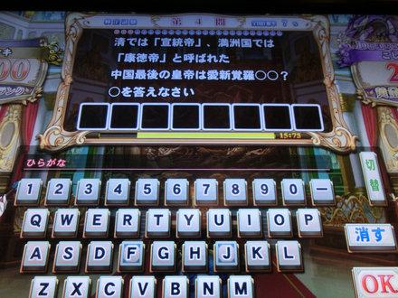 2CIMG4642.jpg