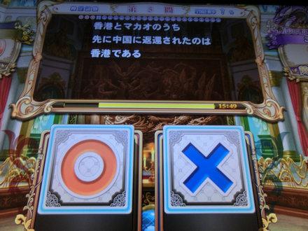 2CIMG4643.jpg