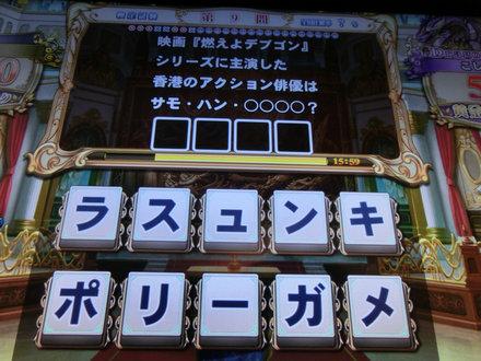 2CIMG4645.jpg