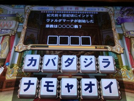 2CIMG4646.jpg