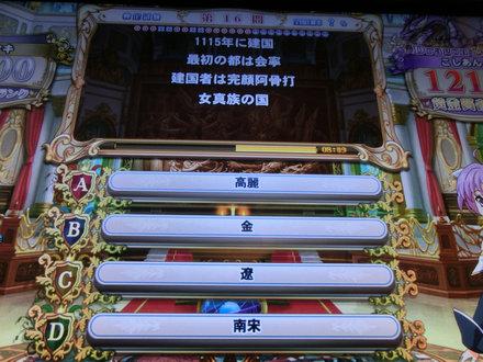 2CIMG4648.jpg