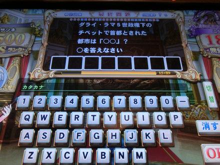 2CIMG4656.jpg