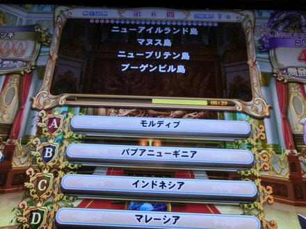 2CIMG4659.jpg