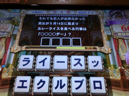 2CIMG4662.jpg