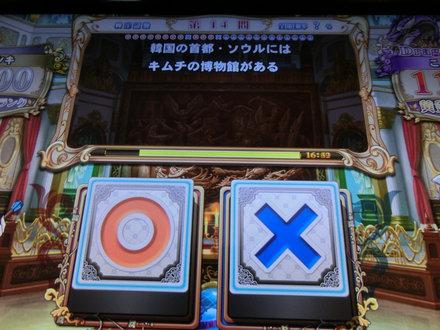 2CIMG4664.jpg
