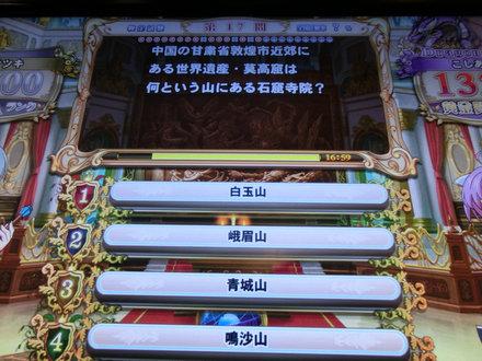 2CIMG4666.jpg