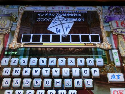 2CIMG4670.jpg