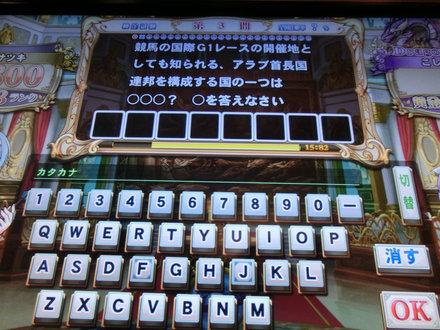 2CIMG4674.jpg
