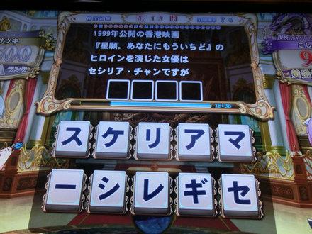 2CIMG4680.jpg