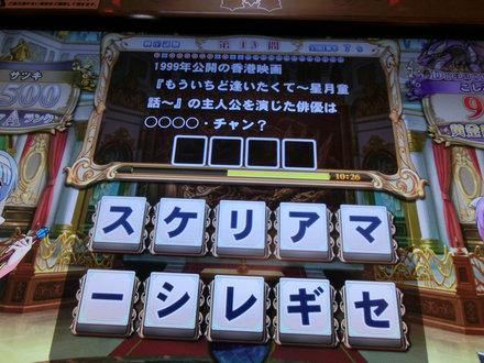 2CIMG4681.jpg