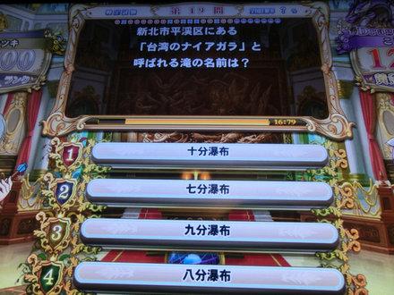 2CIMG4683.jpg