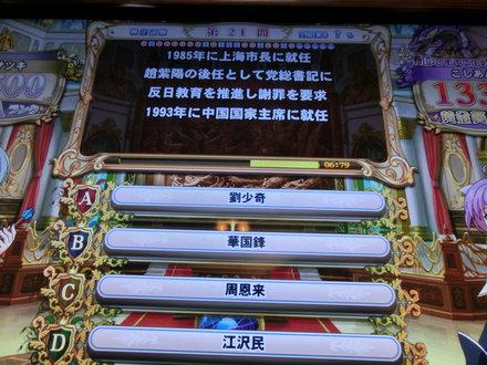 2CIMG4684.jpg