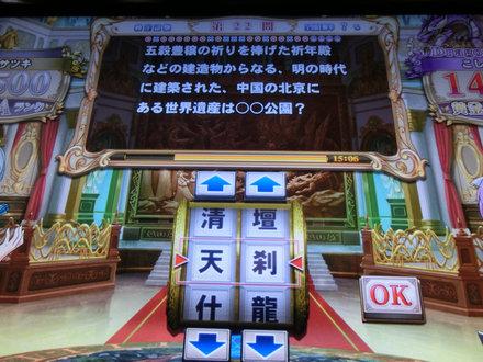2CIMG4685.jpg
