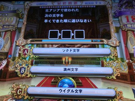 2CIMG4688.jpg